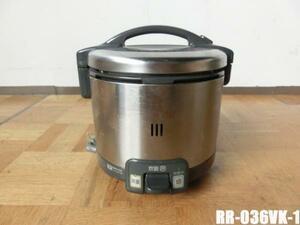 中古厨房 リンナイ ガス炊飯ジャー ガス炊飯器 かまど炊き RR-055VK-B ~5.5合 都市ガス