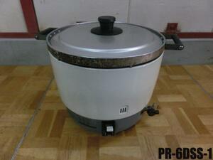 中古厨房 パロマ 業務用 LPガス 炊飯器 PR-6DSS-1 3.3升タイプ 6.0L