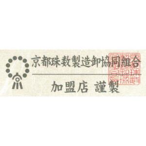 ★ Prompt decision ★ main quartk squeezed silk tritue · Memorial babble bag <for women> 401