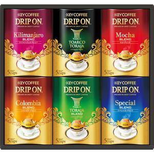 ★即決★キーコーヒー ドリップオンコーヒーギフト KDV-3