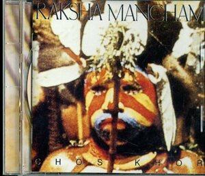CD☆Raksha Mancham / Chos Khor / EEE 17