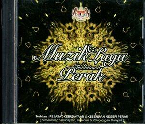 CD☆V.A. / マレーシア・ペラ州の伝統歌謡集 / MUZIK DAN LAGU TRADISIONAL PERAK / -