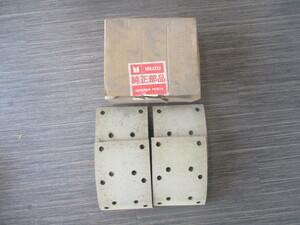 new goods unused * Isuzu original brake lining kit * product number :1-88302761-0* compatible model unknown Elf? Fargo?* truck dump large car * immediate payment