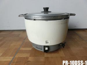 中古厨房 パロマ ガス炊飯器 PR-10DSS 都市ガス