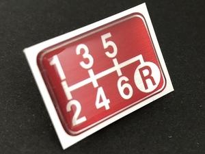 Tuningfan シフトパターン エンブレム レッド 右下R 6速MT車用 赤 SPE-R602 プレート 日本製 S15 GDB ZF1 GK5 FD2 ZC33S CPV35 Z34 DC5 CL7