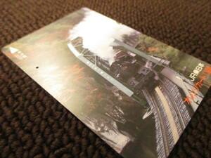 (OC)JR東日本 C11-312 第四只見川橋りよう 一穴使用済みオレンジカード