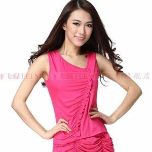 【XLサイズ】ダンス衣装 大きいサイズ ノースリーブ トップス★チェリーピンク レッスンウェア ヨガ タンクトップ ベリーダンス ca-t1