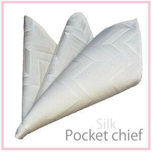 SALE■即買【フォーマル】ポケットチーフ  総柄 シルク 日本製 結婚式/披露宴/パーティにも