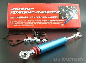 *  Предварительный натяг  регулируемый.  двигатель  Крутящий момент заслонка  * NISSAN  Silvia  S14