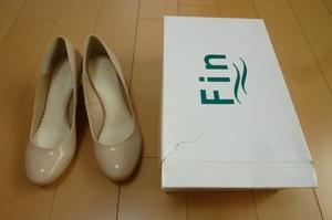 FINフィンウェッジソールヒールパンプス靴ベージュ22.5cm新品