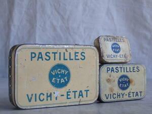 oフランスアンティーク 缶 3個セット ビンテージ 小物入れ 容器 ブロカント 蚤の市 フレンチ まとめて 収納 装飾 ディスプレイ VICHY PARIS