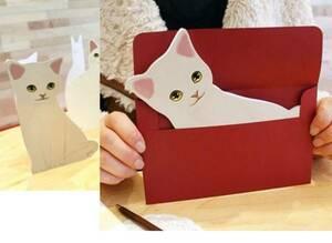 送料無料 猫 メッセージカード + 封筒 レター 2組 セット ※色 クリーム色 ※シワあり let1
