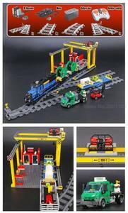 188b「送料無料」レゴブロック互換 貨物列車シリーズ LEPIN社 959ピース 子供 ブロック 男の子 女の子 創造力 脳の活性化 知育玩具 玩具