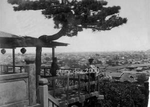 複製復刻 絵葉書/古写真 東京 芝 愛宕山からの眺望 横浜写真 明治期