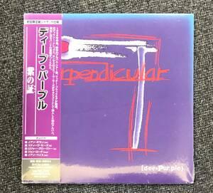 新品未開封CD☆ディープ・パープル [初回限定] 紫の証/BVCM37687