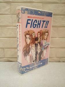 (管理番号KT03)碧也ぴんくオリジナルアニメーション「FIGHT!! 予告編ビデオ」 中古品