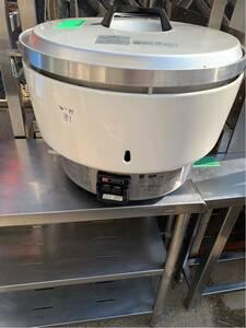 リンナイ ガス炊飯器 業務用炊飯器 都市ガス用 厨房機器 8L 4.4升