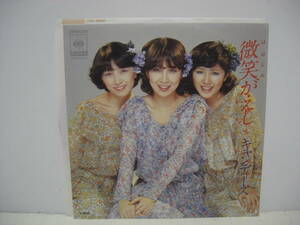 ■ Candy's / Smiling / EP (Analog Record) ■
