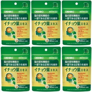 送料無料■イチョウ葉エキス 120粒入×6個セット 機能性食品 ■オリヒロ■4571157256641