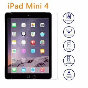 iPad mini5(2019)/ipad mini4 ★クリアガラス保護フィルム ★ 0.26mm 耐衝撃 強化ガラス ipad mini4 強化ガラスフィルム