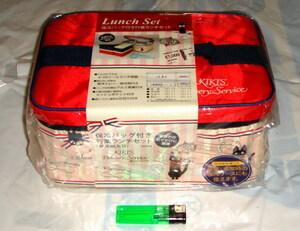 【ジブリ】魔女の宅急便 弁当箱セット 保冷バッグ付き行楽ランチセット 黒猫ジジ キキ 定価4000円位