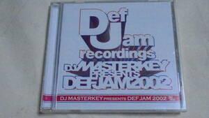 【国内盤CD】DJ MASTERKEY PRESENTS DEF JAM 2002■デフ・ジャム/マスターキー/BUDDHA BRAND