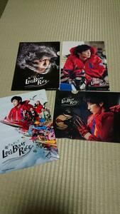 クリアファイル 田中圭 ボートレース 4種類 おっさんずラブ 非売品ファイル