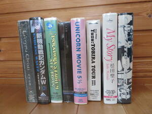 新品未開封 VHSテープ 8本セット まとめ売り