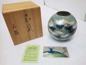 九谷焼 光龍作 花瓶 共箱 在銘有 鶴 鳥 和柄 伝統工芸 花器 壷 花入れ ツボ 壺 インテリア 置物