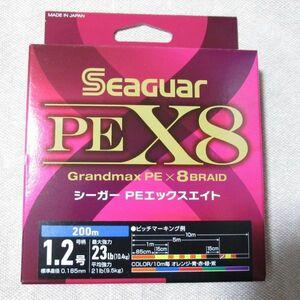 新品 クレハシーガー グランドマックスPE X8/エックスエイト 200m 1.2号 23LB 激安