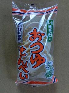 △八戸 せんべい汁 青森県 郷土料理 B1グランプリ優勝