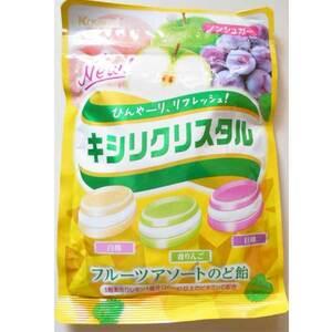 キシリクリスタルのど飴(フルーツアソート)67g春日井製菓 [メール便可]