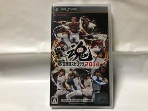 PSP★プロ野球スピリッツ2014★新品・未開封品