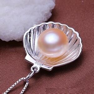 最高級の逸品 大粒淡水真珠 豪華 厳選 貝殻 レディースネックレス ピーチピンク 必見 オススメ プラチナ仕上 限定 ペンダント 最高純度