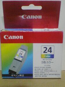 【新品未開封】canon(キャノン)純正インクカートリッジ BCI-24 Color 3色カラー★期限切れ