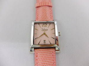 Val can Val kanova pink Classic unused