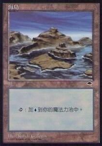 020337-044 TE/TMP 基本土地 島/Island(3) 中1枚