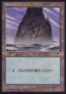 020338-044 TE/TMP 基本土地 島/Island(4) 中1枚