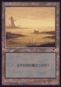 020350-044 TE/TMP 基本土地 沼/Swamp(4) 中1枚