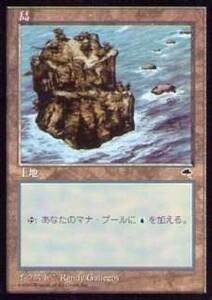 020335-008 TE/TMP 基本土地 島/Island(1) 日1枚