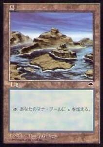 020337-008 TE/TMP 基本土地 島/Island(3) 日1枚
