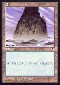 020338-008 TE/TMP 基本土地 島/Island(4) 日1枚