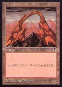 020341-008 TE/TMP 基本土地 山/Mountain(3) 日1枚