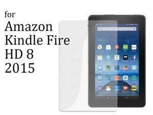 Amazon Kindle Fire HD 8 2015 高光沢 前面フィルム 液晶保護シート/クリアタイプ UZA-28319