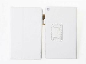 Amazon Kindle Fire HD8 2016用 レイシPUレザー風 スタンドケースカバー#ホワイト UZA-43451