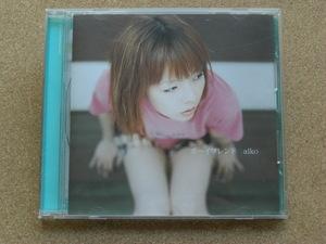*aiko/ボーイフレンド(PCCA-01484)(日本盤)