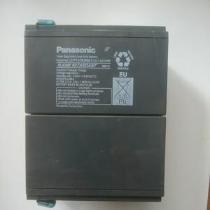 Panasonic LC-P127R2NA1