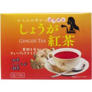 《賞味期限]2023.01.12》しょうが紅茶 3g×30袋入