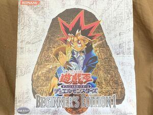 遊戯王オフィシャルカードゲーム OCG デュエルモンスターズ ビギナーズエディション 1 BEGINNER'S EDITION 1 新品未開封ボックス 絶版 レア