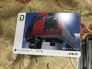 イオカード253系成田エクスプレス長野電鉄JR東日本使用済み